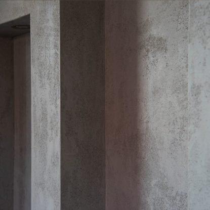 Fugenlose Boden- und Wandflächen
